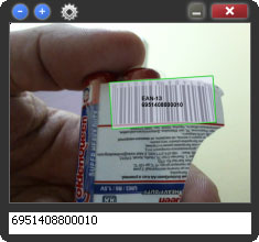 DataSymbol Barcode Scanner camera focus